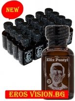 Попърс - BOX ELIX PENTYL big 24 ml