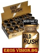 Попърс - Gold Rush 10 ml
