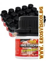 Попърс - AMSTERDAM REVOLUTION big 30 ml