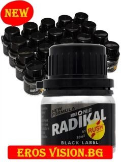 Попърс - RADIKAL RUSH BLACK LABEL 30 ml